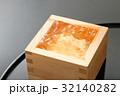 酒 日本酒 枡酒の写真 32140282
