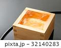 酒 日本酒 枡酒の写真 32140283