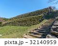 七尾城址 七尾城 石垣の写真 32140959