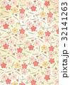 桜 花 春のイラスト 32141263