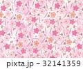 桜 花 春のイラスト 32141359