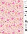桜 花 春のイラスト 32141444