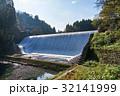 白水ダム 32141999