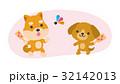 羽根つき 犬 32142013