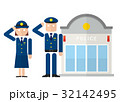 警察官、警察署 32142495