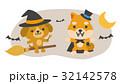 ハロウィン 犬 32142578