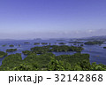 景色 春 展海峰の写真 32142868