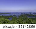 景色 春 展海峰の写真 32142869