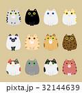 動物 ペット 猫のイラスト 32144639