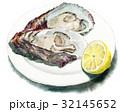生牡蠣とレモン 32145652