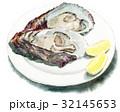 生牡蠣とレモン 32145653