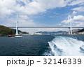 海 長崎港 航跡の写真 32146339