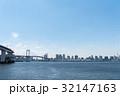 レインボーブリッジ 東京湾 海の写真 32147163