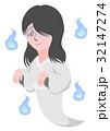 女性の幽霊 32147274