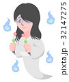 団子を食べる女性の幽霊 32147275