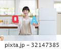人物 女性 Qの写真 32147385