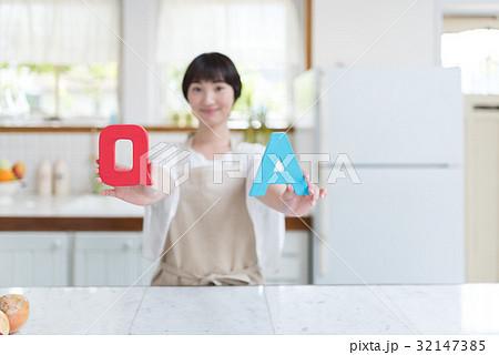 主婦 キッチン Q&A 32147385