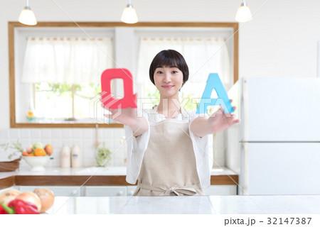 主婦 キッチン Q&A 32147387