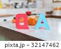QA Q&A Qの写真 32147462
