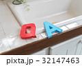 QA Q&A Qの写真 32147463
