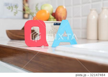 キッチン Q&A 32147464