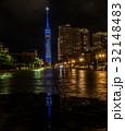 福岡タワー 夜景 イルミネーションの写真 32148483