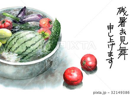 たらいで冷やしている野菜の文字入り残暑見舞いハガキ 32149386