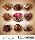 ショコラ チョコレート ベクトルのイラスト 32149399
