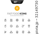 Outline black icons set in modern design style 32149730