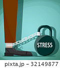 ストレス 男 男性のイラスト 32149877