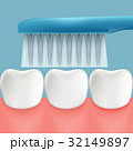 Human teeth and toothbrush. Oral hygiene. 32149897