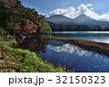 オンネトー 北海道 風景の写真 32150323