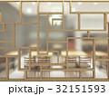 洋食屋 32151593