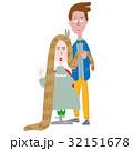 ヘアカット 女性 男性のイラスト 32151678