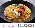 担々麺 冷やし担々麺 冷やし担担麺の写真 32152524