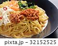 担々麺 冷やし担々麺 冷やし担担麺の写真 32152525