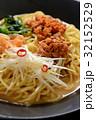担々麺 冷やし担々麺 冷やし担担麺の写真 32152529