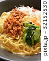 担々麺 冷やし担々麺 冷やし担担麺の写真 32152530
