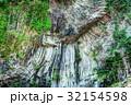 青龍洞 柱状節理 自然の写真 32154598