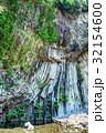 青龍洞 柱状節理 自然の写真 32154600