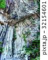 青龍洞 柱状節理 玄武岩の写真 32154601