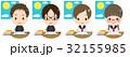 学生 勉強 日中のイラスト 32155985