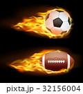 ボール 玉 球のイラスト 32156004