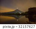 【静岡県】一番星輝く、夜明けの富士山 32157627