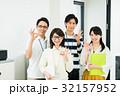 スタッフ ビジネス カジュアルの写真 32157952
