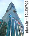 Taipei Area 32159709