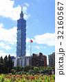 Taipei City 32160567