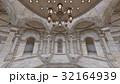 ホール 32164939