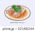 ブタ肉 ポーク 豚肉のイラスト 32166244