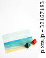 積木家と水彩画海 32167183